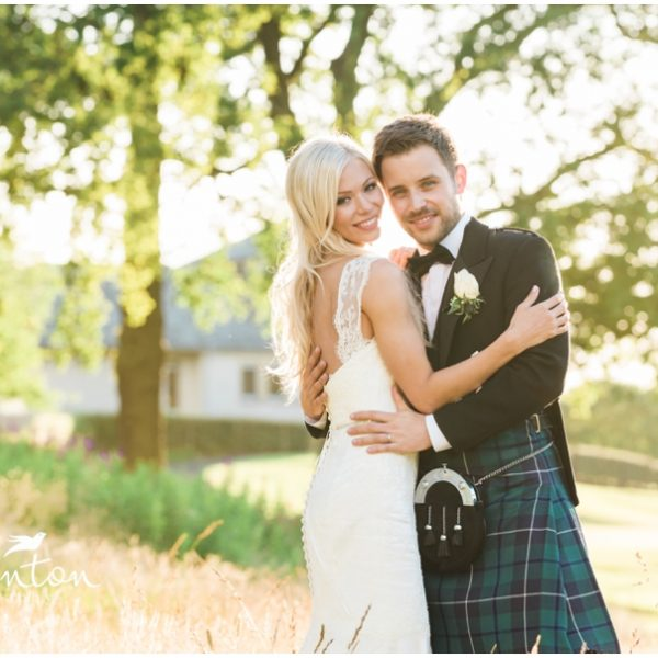 Mar Hall Wedding - Gillian & Ross