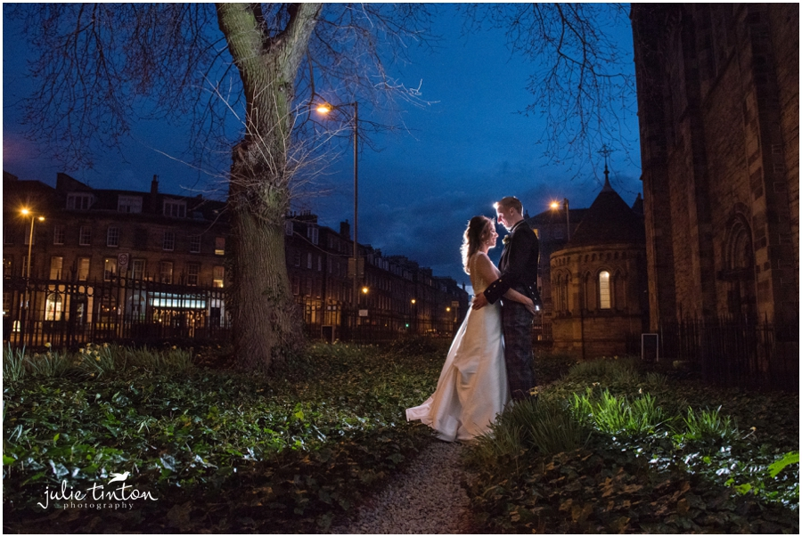 Rachael-Mansfield-Traquair-Wedding-evening-edinburgh photographer